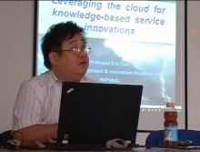 Guest Lecture by Professor Eric Tsui – Leveraging the Cloud for Knowledge-based Service Innovations