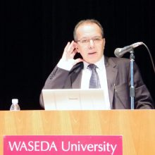 Ahmed Bounfour spoke at WICI Symposium 2017 and KMSJ meeting in Tokyo